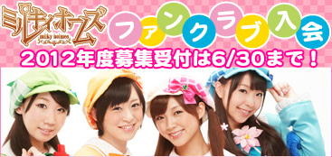 $MIMORI's Gardenpowered by Ameba