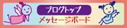 羽ばたきのシータヒーリング-ブログトップ2