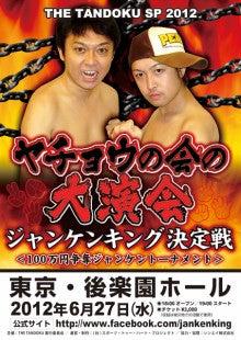 イー☆ちゃん(マリア)オフィシャルブログ 「大好き日本」 Powered by Ameba-P1000604.jpg