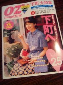 お洒落 乙女 へ の みち しるべ by cheri.e moi-120614_175448.jpg