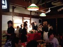 能登のカフェ-Mahalo-のブログ