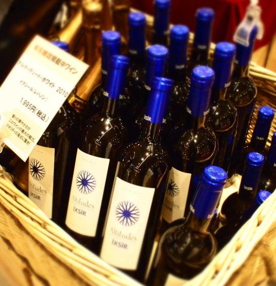 レバノン ワイン