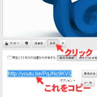ファーモのブログ-Youtube動画ページ
