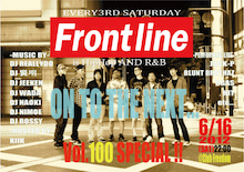 "$DJ 賢明 / FRONTLINE ENT. Official Blog ""Livin' On The FRONTLINE!"""