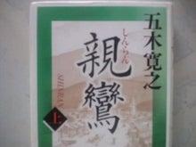 いおりブログ-CA3F0568.jpg