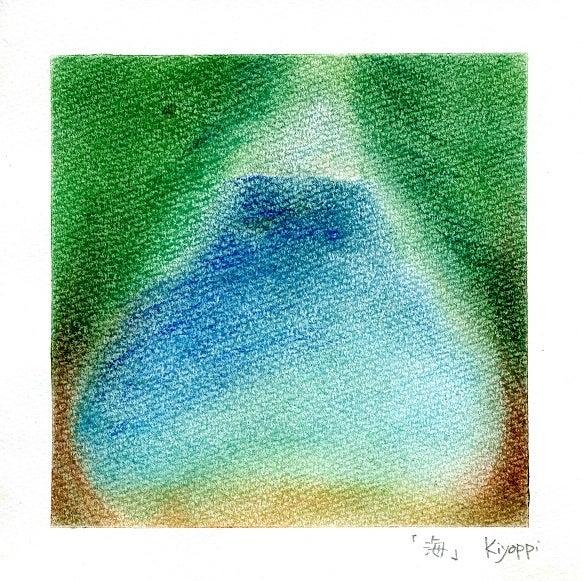 吉祥寺☆小林ともこのアートセラピーで楽しく自信回復-郷愁の香り
