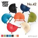 【ポイント10倍】【送料無料】WERNER/ワーナー シューメーカーチェア No.42/サイズ42cm/420mm Made in Denmark/デンマーク製 カラーモデル(全7色)Shoemaker Chair(Stool) (北欧・椅子・チェア・スツール・腰掛け・家具)