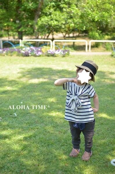 ALOHA TIME*