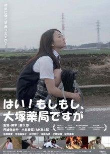 $小林香菜オフィシャルブログ「脱おバカ ブログ」Powered by Ameba
