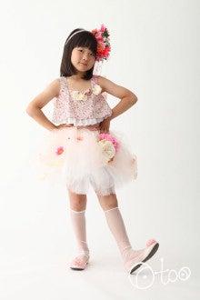 親子のちょっぴり特別な日をもっとハッピーにする♪お出かけ服-ファッションショーの衣装☆