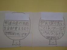 キングツリークラブ-DSC_0258.jpg