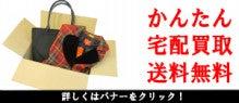 $closet child vivienne総合ブログ