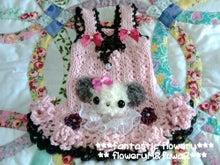 *floweryM&fuwa2のアトリエ*-お花のキャミワンピ胴20-0836