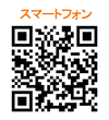 $擬人カレシ公式ブログ-mixiスマホ