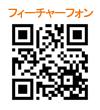 $擬人カレシ公式ブログ-mixiガラケー