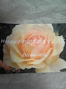 milkusausaさんのブログ-120615_1918~01.JPG