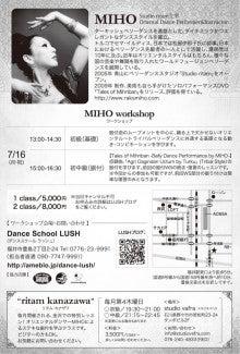 $Dance School LUSH blog