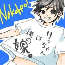 $Shiodome