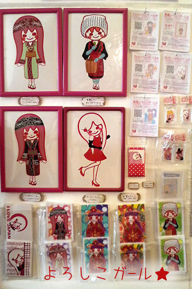 よろしこガール☆プチ展示会「着せ替えよろしこガール☆ 茶摘、アイヌ、紅型など☆