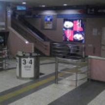 九州旅行 宮崎2
