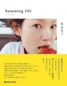 $森貴美子オフィシャルブログ「モリキミニッキ☆」Powered by Ameba-ipodfile.jpg