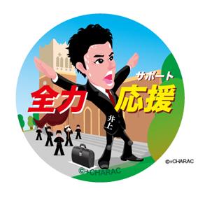 ツ・ナ・ガ・ル コミュニケーションツール +CHARAC