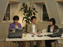 $原麻里子のグローバルビレッジ-KWS 20120613