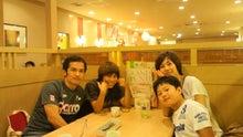 無邪気なヒツジ立山京子のブログ-2012061620390001.jpg