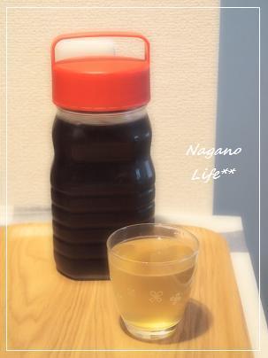 Nagano Life**-酵素ドリンク