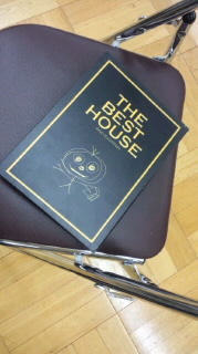 $『ザ・ベストハウス123 on Stage!!』
