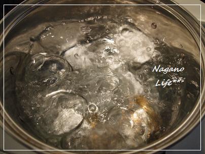 Nagano Life**-煮沸