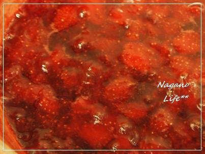 Nagano Life**-イチゴコンフィチュール