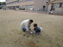 松江市雑賀公民館 STAFF BLOG-クリーン5