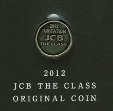 クレジットカードミシュラン・ブログ-JCB THE CLASS COIN裏