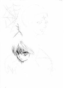 ぱらっ☆-ryodannhennhayakukoi