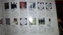 DJ AK-1 059/////blog-120617_135509.jpg