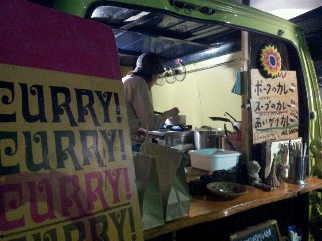 自転車の 一宮 自転車 : 一宮 Tree people にてsunday spice ...