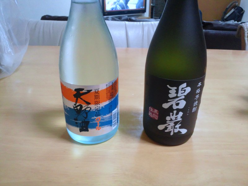 http://stat.ameba.jp/user_images/20120617/22/c-s-t06/20/db/j/o0800060012033494253.jpg