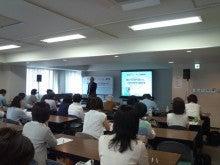 $Fathering Japan Student's-孫育てニッポン