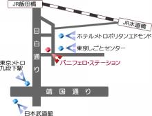 パニフェロ・ステーション レター-パニフェロ・ステーション飯田橋map