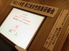 $fukamachi design office