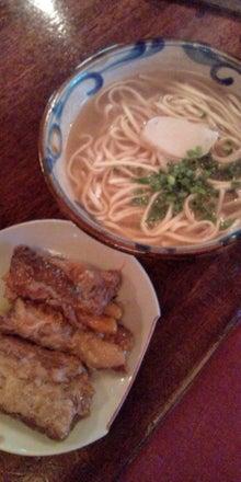 やるせなす 中村 オフィシャルブログ powered by Ameba-20120618135607.jpg