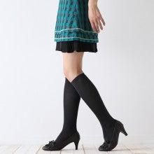 靴下屋下関店のブログ