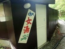 日本一周 友達づくり-32