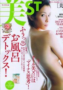 サロン・ド・アンシャンテ・美容鍼灸よもぎ&エステ京都祇園のブログ