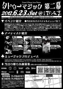 DJ AK-1 059/////blog-________.jpg
