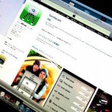 $HI-D オフィシャルブログ 「2 Da New Area」  Powered by アメブロ