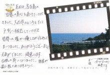 $プレマ宮古島のブログ