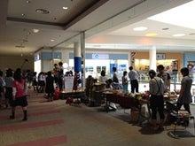 FTSN九州エリアのブログ