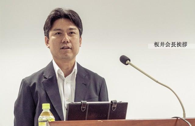 北九州ものづくり光継会のブログ